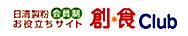 """小麦粉から生まれる""""美味しい""""を創ろう! 会員制業務用お役立ちサイト e-創・食Club"""