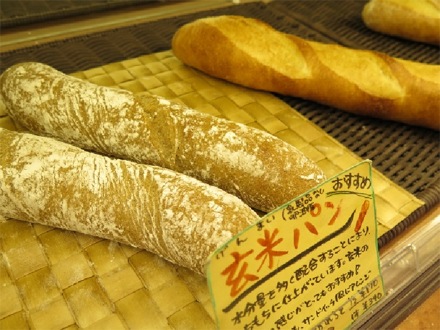 玄米粉を加えて造ったバゲットスタイル!ふわふわモッチリが特徴です。