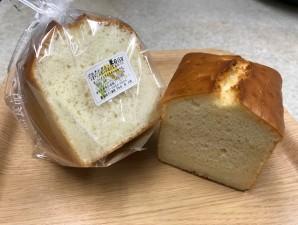 グルテンで体調が!小麦アレルギーで!そのような方のためにお米のパンを造りました。