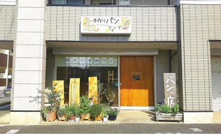 お店 - コピー (2)
