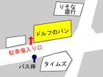 do-map