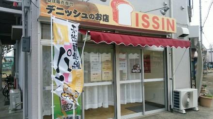店舗写真(1)