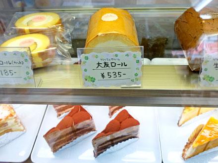 大友パン店