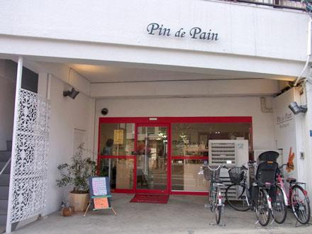 Boulangerie Pin de Pain