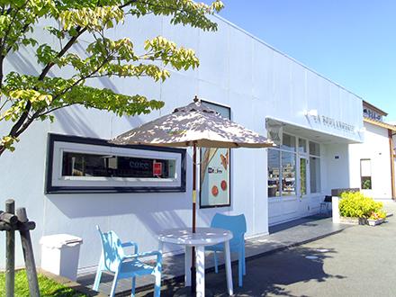 「新潟市 パン屋 リシェ」の画像検索結果