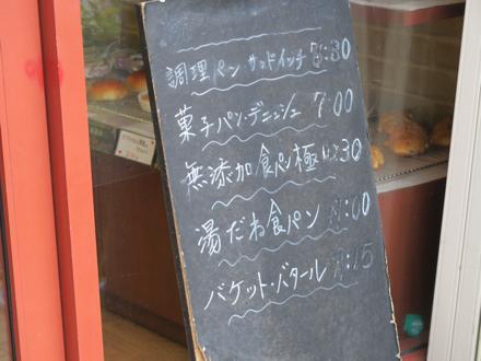 IMG_9791 (1)