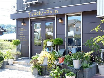 BAKERY Tsuchi-Pain つちぱん