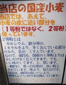 IMG_20181201_104627 (1)