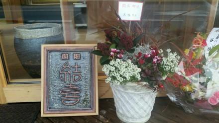 yuuki sign