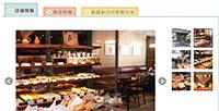 サイト内イメージ