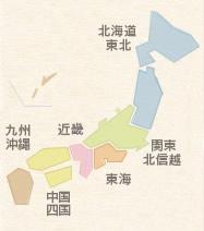 サイト内イメージ(関東)