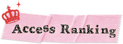 Access Ranking