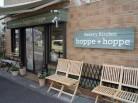 Bakery Kitchen hoppe*hoppe