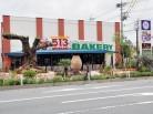 スペイン石窯パン 513BAKERY 松阪川井町店