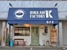 Bread Factory K